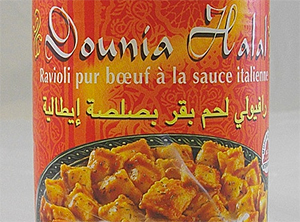 Food basket : menu Halal Kid - 12 years old